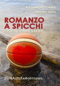 RomanzoASpicchi